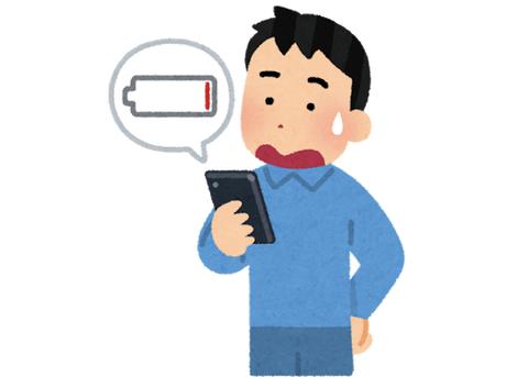 なぜスマホはもっと気軽に電池交換できないのか
