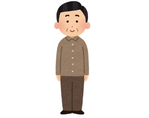 30代で訪れる急な身体の老化現象wwww