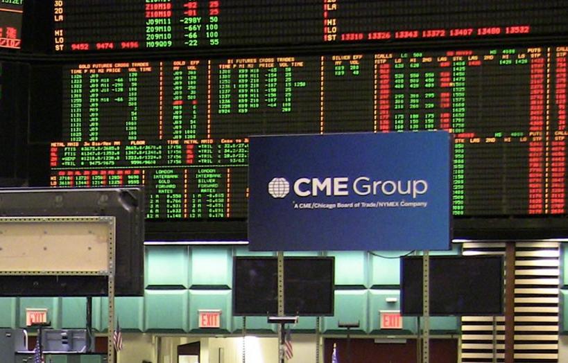 シカゴマーカンタイル取引所 | NEXTMONEY|仮想通貨メディア