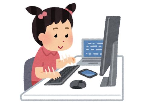 プログラミング教育←これ