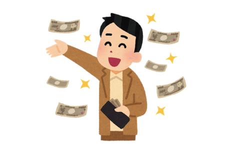 起業して年収1000万円いけそうなジャンル教えてくれ。地頭だけはある