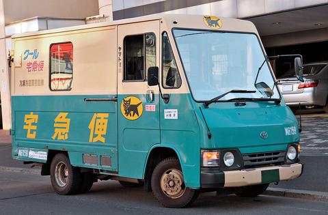 【朗報】ヤマト、年末の繁忙期対策でアルバイトの時給2000円で求人