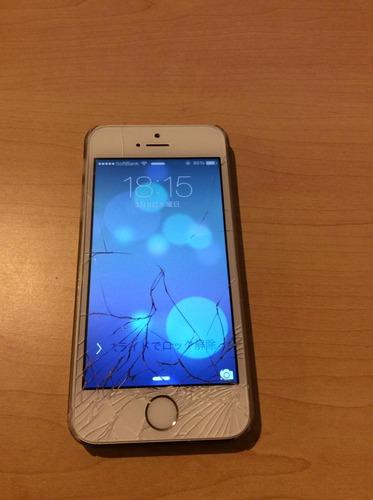 iPhoneの画面がバキバキ
