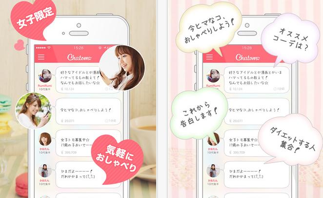 Yahoo! JAPANのアプリ -