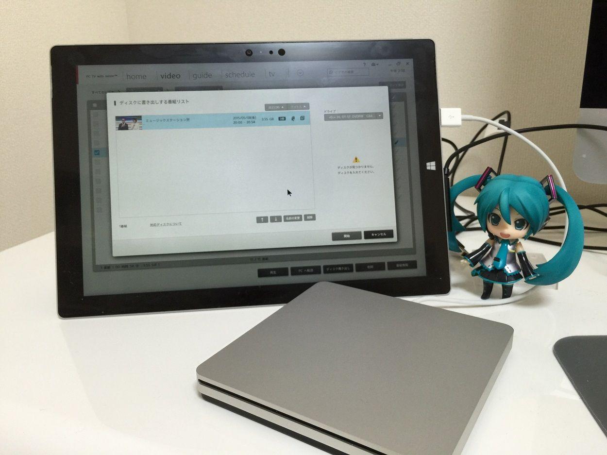 iMacの大画面で地デジ。便利すぎてもう手放せませ …