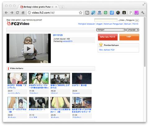 FC2動画にドラマを無断投稿
