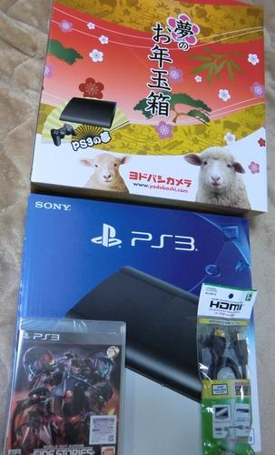 PS3の夢