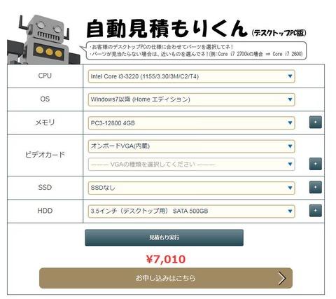 db5541e1-s.jpg