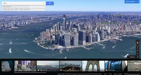 Google Earth プロ