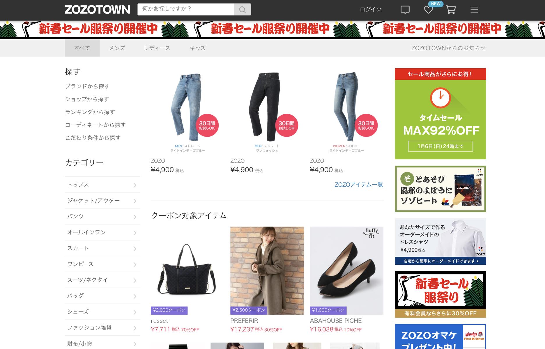 約7000のブランドが出店する、国内最大のファッション通販サイトZOZOTOWNからの撤退を決めたオンワード。多くのブランドは圧倒的な集客力を誇るゾゾタウン依存から