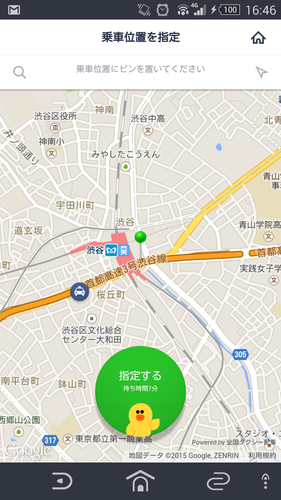 line taxi Uberやね