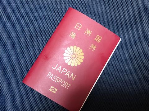 日本人の出国率が低すぎる件。どうして海外に行かないの?