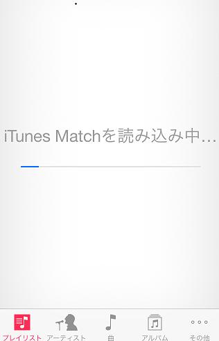 iphone-itm