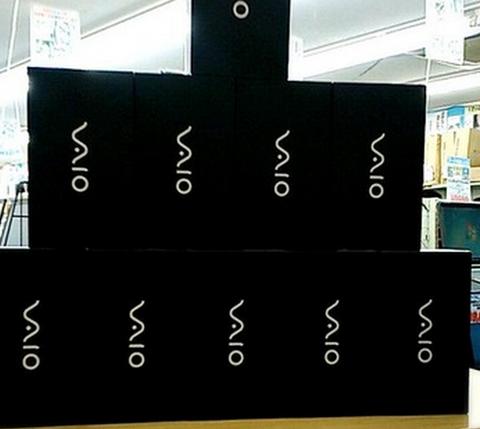 【悲報】白ロム業者に出処不明の大量の「VAIO Phone」が流れ着く
