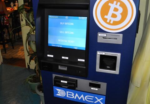 【朗報】国内大手コンビニでビットコイン決済が可能に?「将来的には数十万店舗」