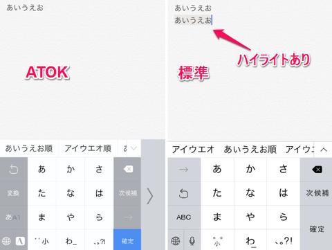 atok-app