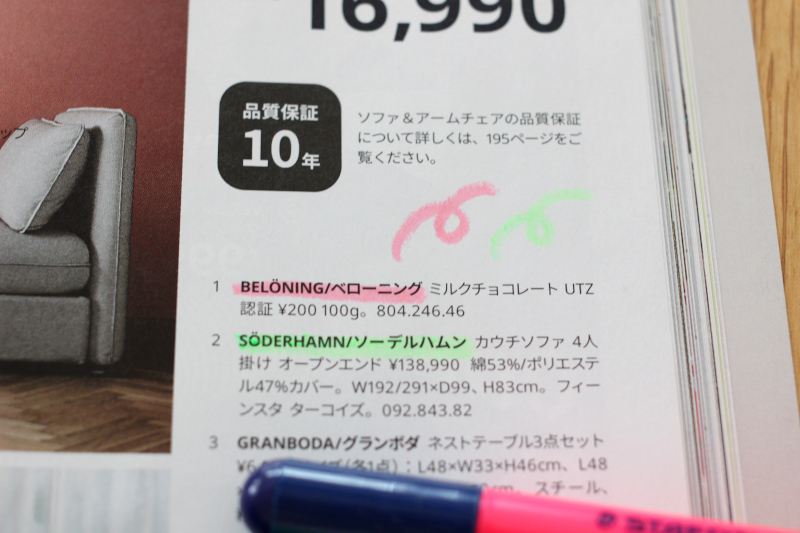 IMG_4458 - コピー