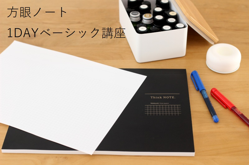 IMG_4026 - コピー - コピー (2)