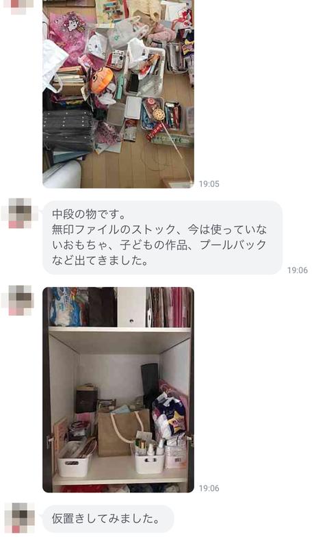 IMG_2403 - コピー - コピー