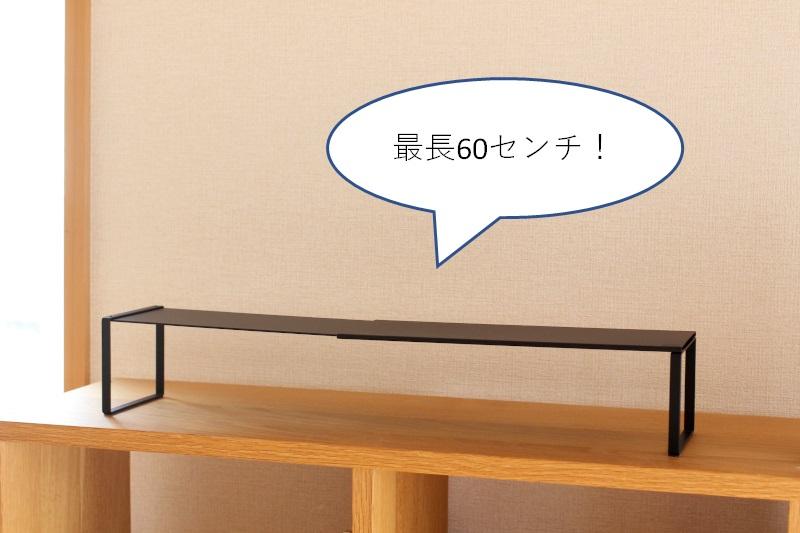IMG_8880 - コピー - コピー