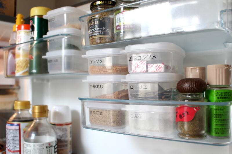 いりごま 冷蔵庫