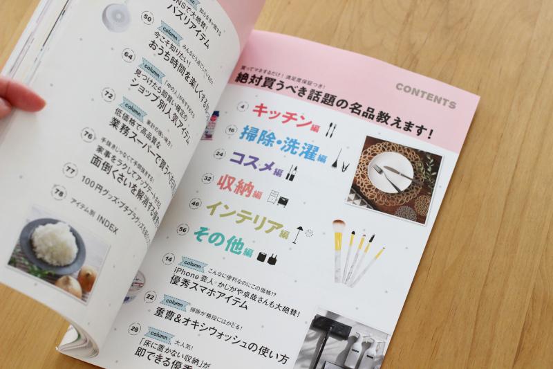 IMG_9210 - コピー