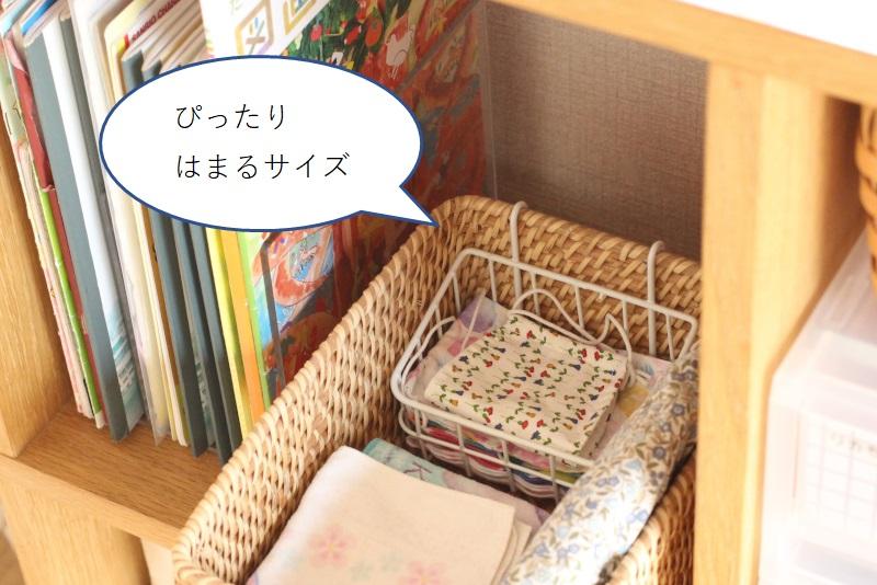 IMG_6072 - コピー (3)