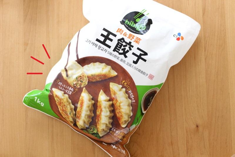コストコ 餃子