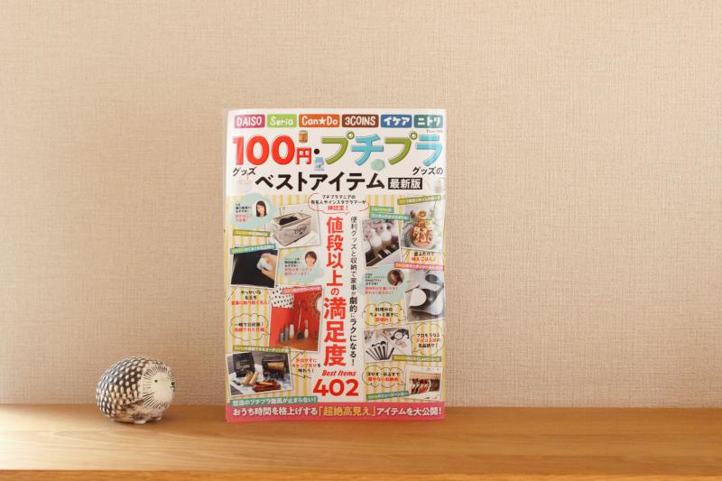 IMG_9203 - コピー