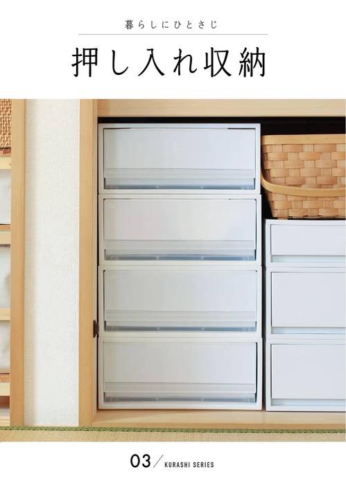 closet_03_1