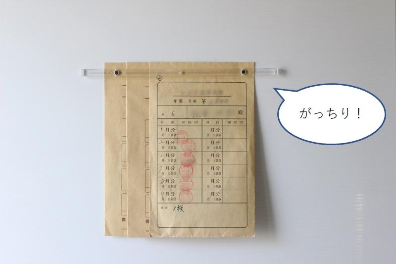 IMG_8526 - コピー - コピー
