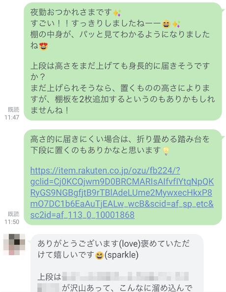 IMG_2404 - コピー - コピー (2)