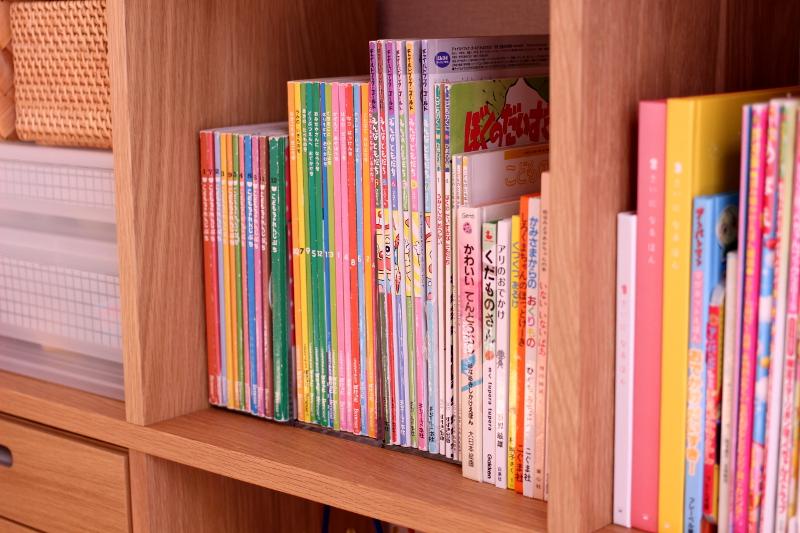 【我が家の絵本】あいうえお | Chibidas家の普段着 - 楽天ブログ