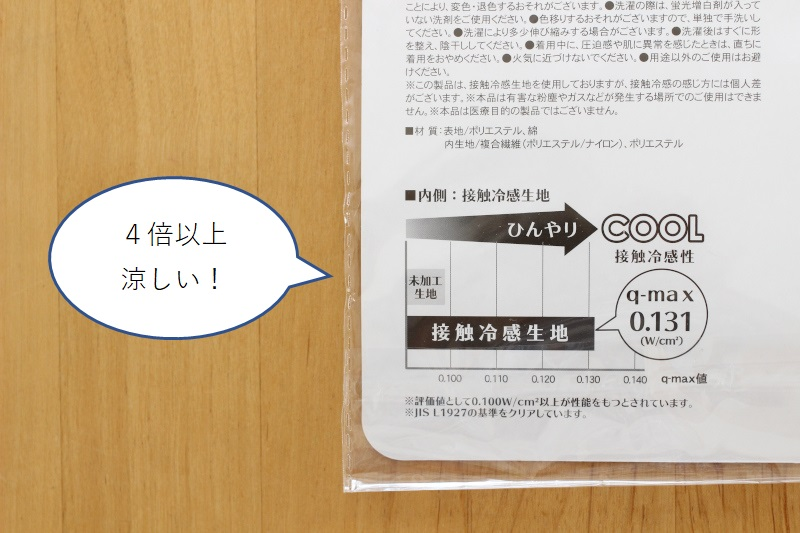 IMG_8006 - コピー - コピー