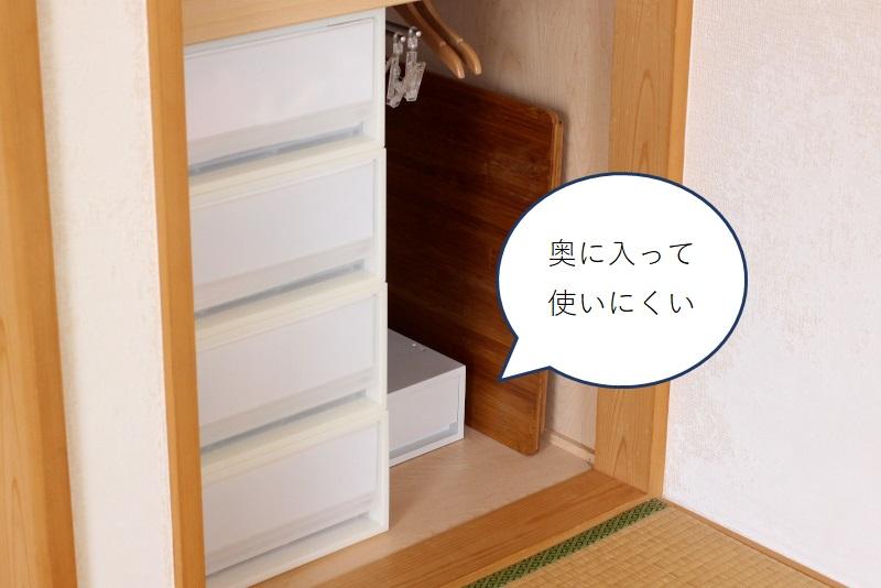 IMG_5649 - コピー - コピー