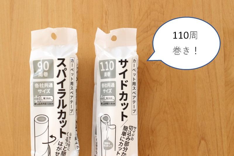 IMG_0496 - コピー - コピー
