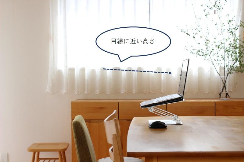 IMG_5564 - コピー - コピー - コピー