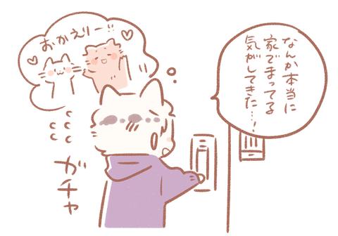 2019.12.12_3