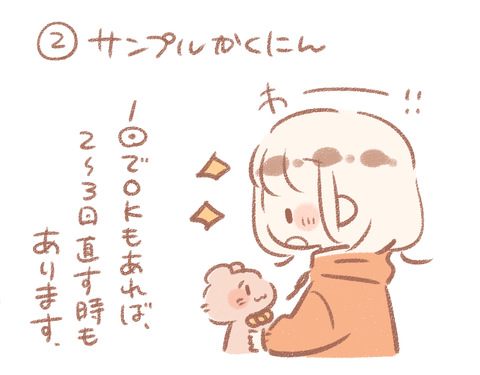 2018.9.27_2