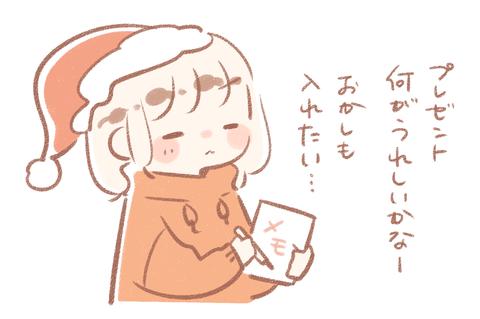 2018.11.20_5