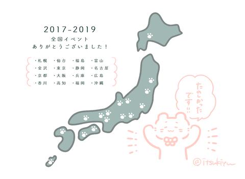 2019.11.20_0