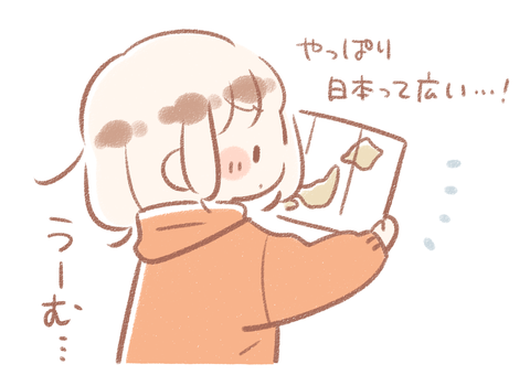 2018.10.29