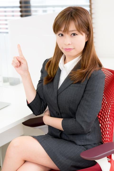 CSS_ashiwokumuofficer1292_TP_V1