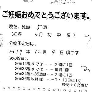 19-04-06-01-30-15-725_deco