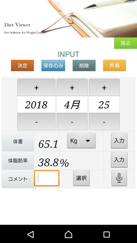 Screenshot_2018-04-25-07-11-00