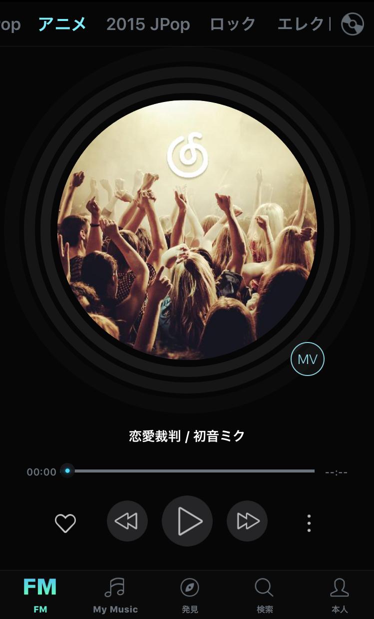 無料で音楽が入れられるmusicfmについて : windowsの裏を語るブログ