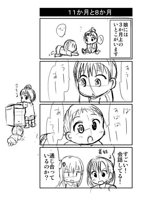 連載用データ_092