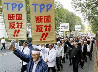 TPP_4
