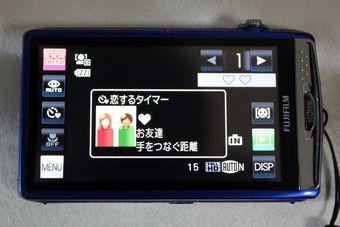 FINEPIX Z900EXR_6