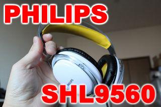 SHL9560_TITLE